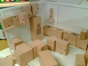 Ikea Tangible
